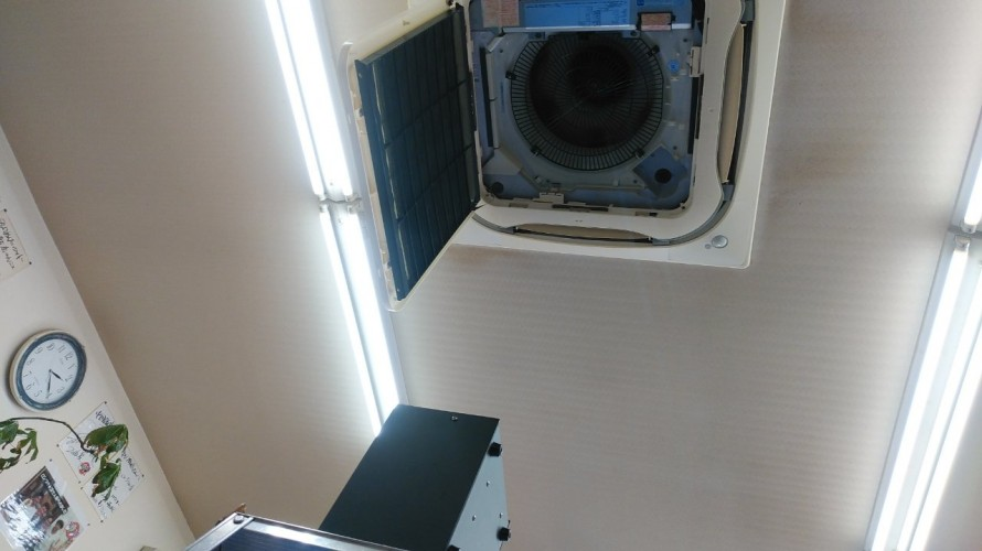オゾンで業務用エアコンクリーニング