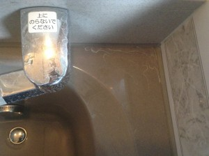 浴室の水あか