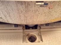 浴室のエプロン