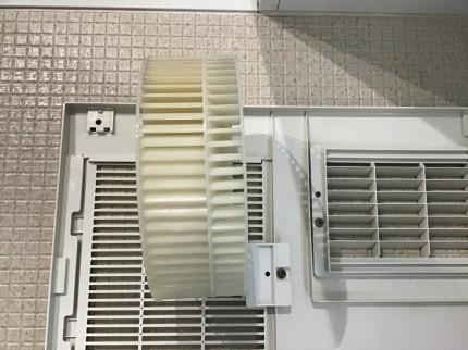 浴室換気扇クリーニング