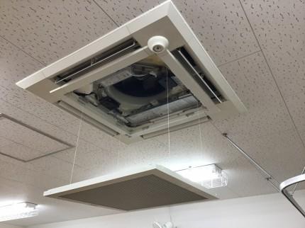 三菱業務用エアコンクリーニング