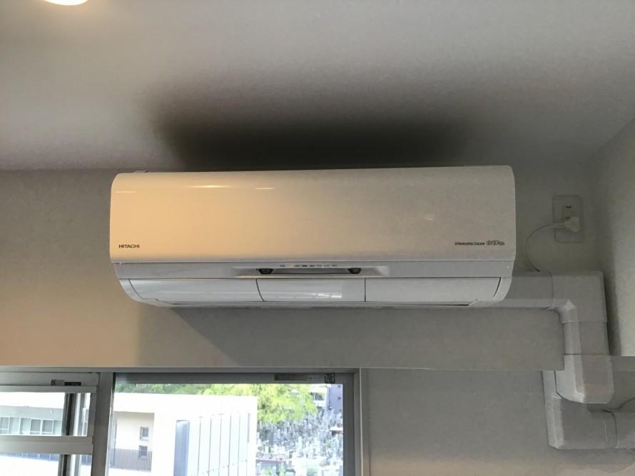日立エアコンクリーニング