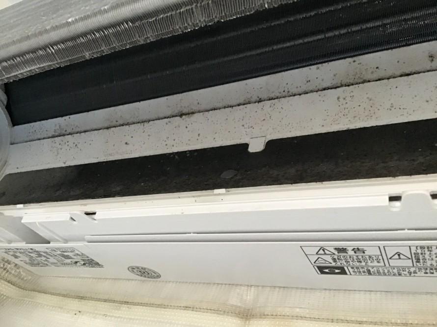 凍結洗浄エアコンクリーニング