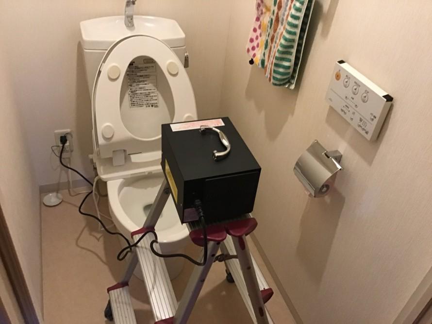 トイレ掃除オゾン消臭